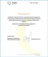 Изображение - Регистрация индивидуального предпринимателя (ип) в краснодаре lores_s