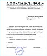Изображение - Регистрация индивидуального предпринимателя (ип) в краснодаре maksi_s
