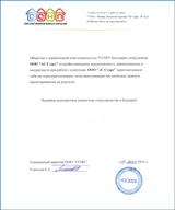 Изображение - Регистрация индивидуального предпринимателя (ип) в краснодаре ssnp_s
